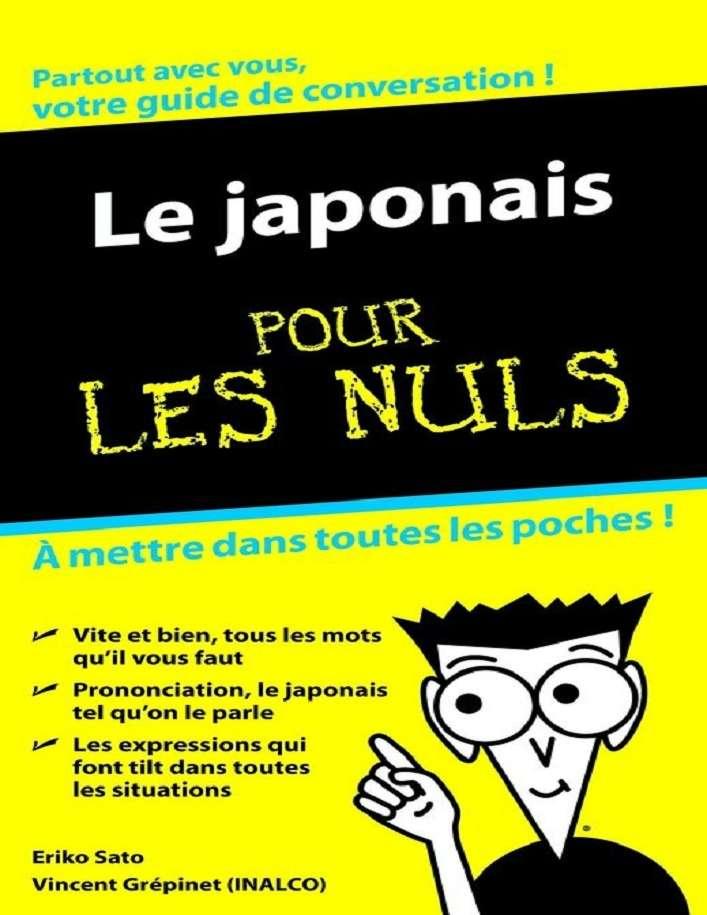 Le japonais pour les nuls EPUB PDF